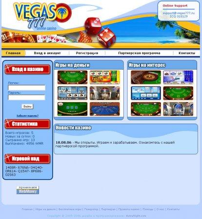 Free flash casino script atlantic city rate for the casino